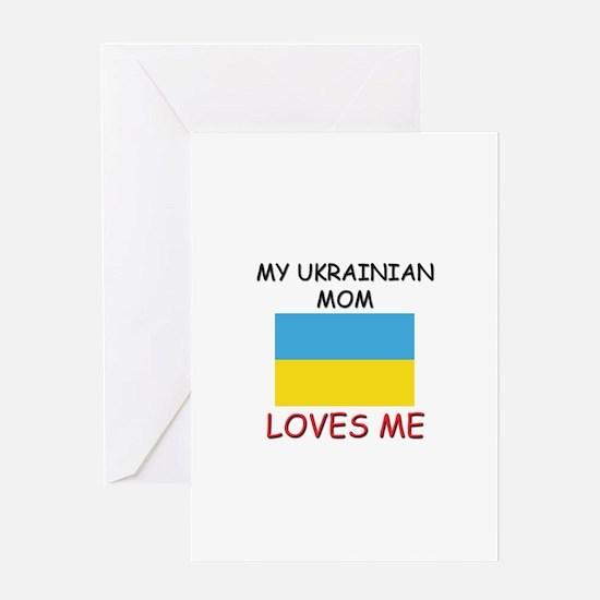 My Ukrainian Mom Loves Me Greeting Card
