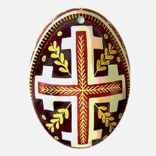 Pysanka Ukrainian Easter Egg Oval Ornament