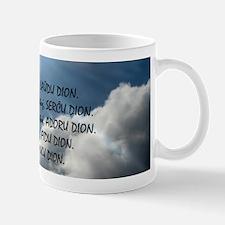 During... Mug