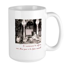 Arabian School Mug