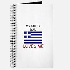 My GREEK DAD Loves Me Journal