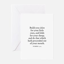 NUMBERS  32:24 Greeting Cards (Pk of 10)