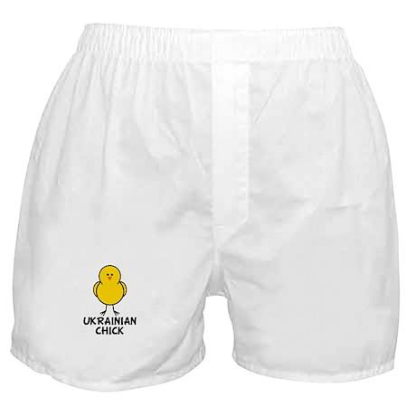 Ukrainian Chick Boxer Shorts