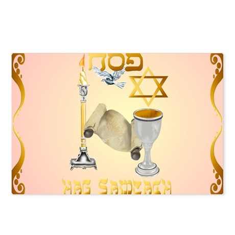 Happy Passover Postcards (Package of 8)