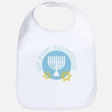 My First Hanukkah Bib