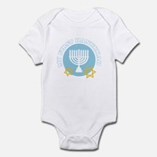My First Hanukkah Infant Bodysuit