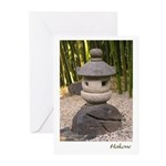 Misaki Lantern Greeting Cards (Pk of 10)