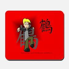Fu-Q Robert Mousepad