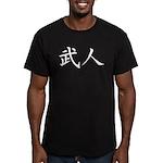 Kanji Warrior Men's Fitted T-Shirt (dark)