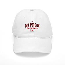 Japan Nippon Baseball Baseball Cap