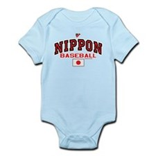 Japan Nippon Baseball Infant Bodysuit