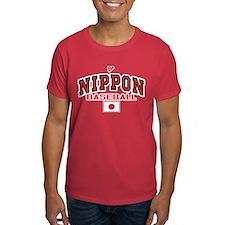 Japan Nippon Baseball T-Shirt