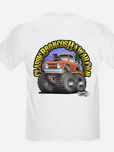 CBH LOGO3.2 T-Shirt