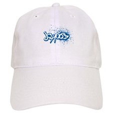 This Is Joypod Graffiti Baseball Cap