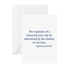 Japanese Proverb Greeting Cards (Pk of 10)