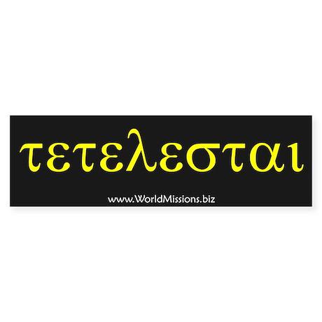 Tetelestai sticker (It is finished!)