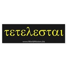 Tetelestai sticker (It is finished!)