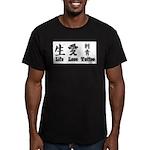 Life Love Tattoo Men's Fitted T-Shirt (dark)