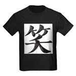 Smile Japanese Kanji Kids Dark T-Shirt