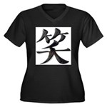 Smile Japanese Kanji Women's Plus Size V-Neck Dark