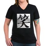 Smile Japanese Kanji Women's V-Neck Dark T-Shirt