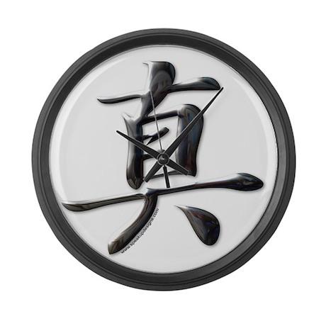 Truth Japanese Kanji Large Wall Clock