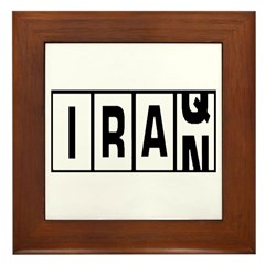 Iraq / Iran Framed Tile