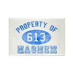 Property of Hashem Rectangle Magnet (100 pack)