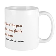 Mug- 8 AM Prayer