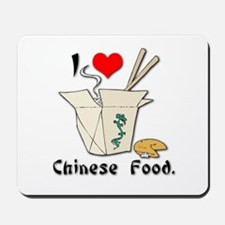 I Heart (Love) Chinese Food Mousepad
