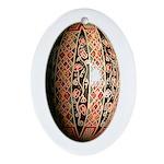 Pysanka (1) Ornament