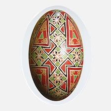 Pysanka (2) Ornament
