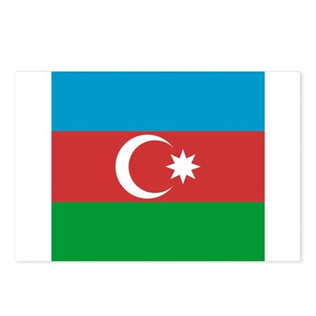 Azerbaijani Postcards (Package of 8)