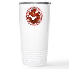 Dragon Twist Travel Mug