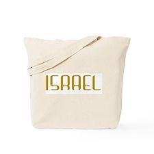 Israel - Tote Bag