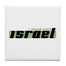 Cute I stand with israel Tile Coaster