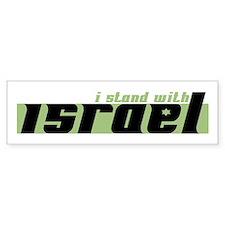 I stand w/ Israel (Bumper)