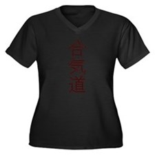 Vert Women's Plus Size V-Neck Dark T-Shirt