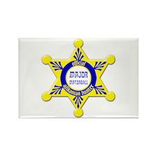 Major Matzaball Badge - Rectangle Magnet