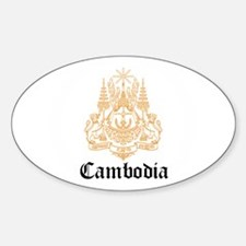 Cambodian Coat of Arms Seal Oval Decal