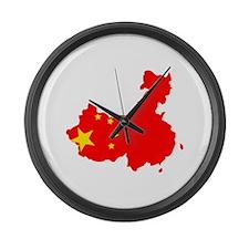 China Flag Map Large Wall Clock