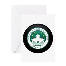 Coat of Arms of China MACAU Greeting Card