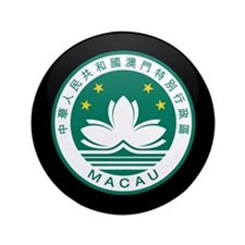 "Coat of Arms of China MACAU 3.5"" Button"