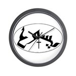 Jesus in Arabic - 'Yasu' - Wall Clock