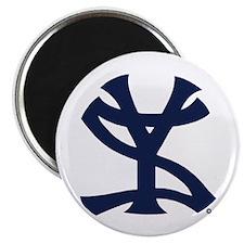 Yankees suck logo Magnet