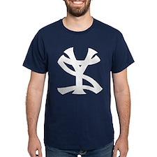 Wht 10 X 10 T-Shirt