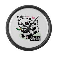 Mother in Chinese characters Large Wall Clock