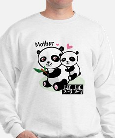 Mother in Chinese characters Sweatshirt