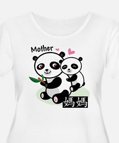 Mother in Chinese characters T-Shirt
