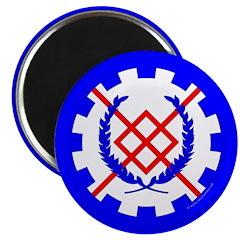 Innilgard Device Magnet